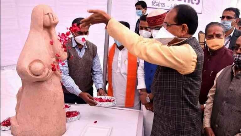 Madhya Pradesh: 36th Anniversary of Bhopal Gas Tragedy