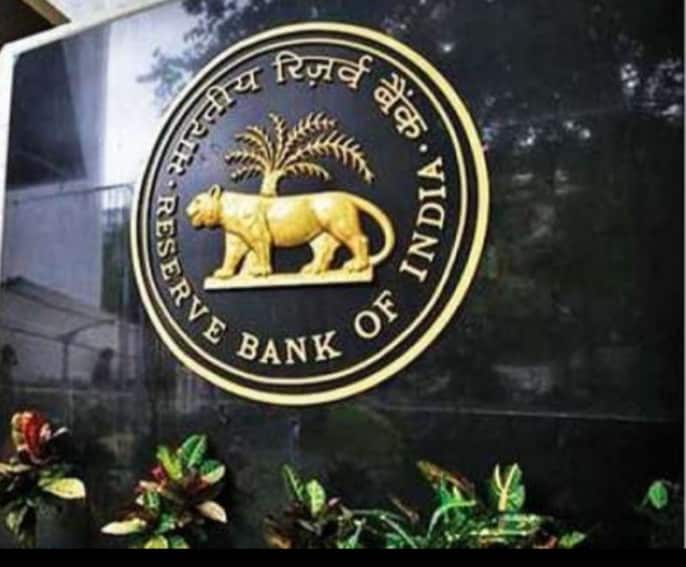 RBI Issues Guidelines for Appointment of Statutory Central Auditors (SCAs)/ Statutory Auditors (SAs) of Banks