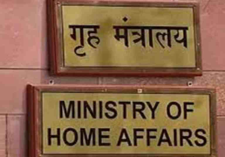 Home Ministry extends guidelines for COVID-19 surveillance till January 31