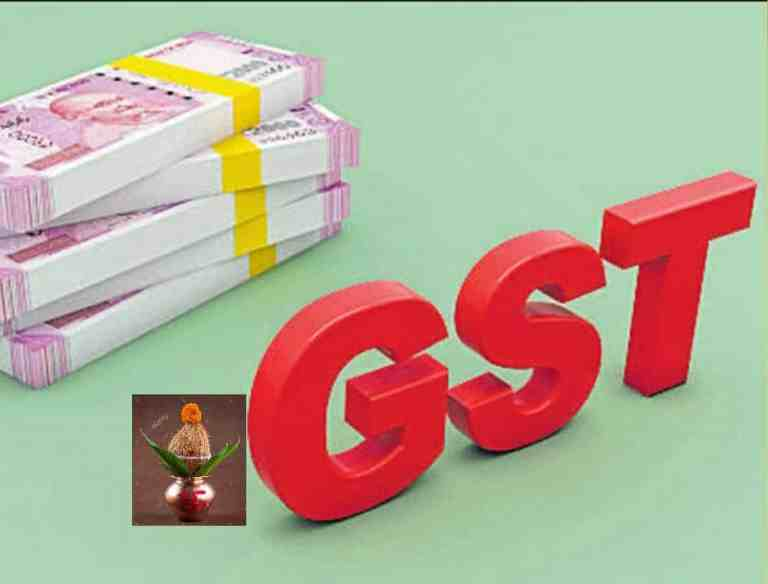 New Year Shagun : New record of GST collection, Government gets 1.15 lakh crore rupees for the first time