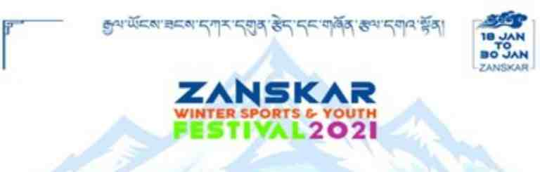 1st Khelo India Zanskar Winter Sports Festival begins