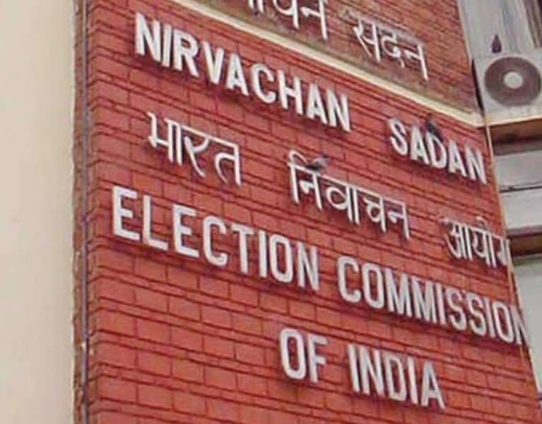 National Voters' Day observed across the country on 25th January
