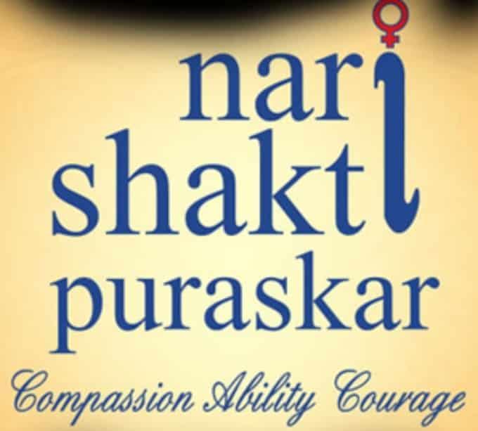 Last date for submission of nomination for Nari Shakti Puraskar-2020 extended till February 6