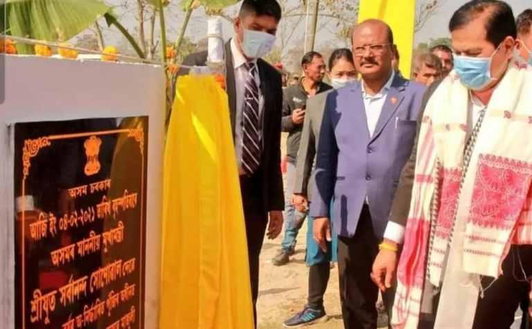 Assam: First heliport of Assam in Majuli district inaugurated