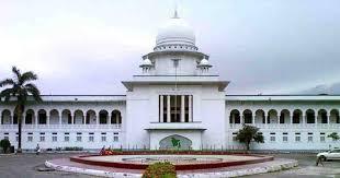 Bangladesh Supreme Court launches Artificial Intelligence based translation software 'Amar Vasha'