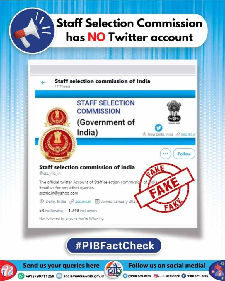 PIBFactCheck: This account is Fake, SSC does not have any official Twitter account