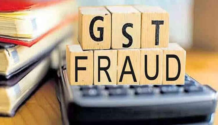 GST Department Finally Caught the Fraudster Who was Hiding Himself from the Department