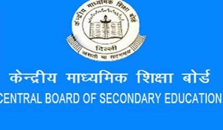 CBSE launches new mobile application 'CBSE Dost' for psycho social wellness of students, parents
