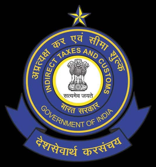Foreign Currency Exchange Rate determined by CBEC- Notification No.48/2021 – Customs (N.T.)