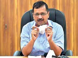 Relaxations in lockdown restrictions announced by Delhi CM Arvind Kejriwal