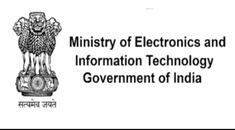 E-waste Eco Park Scheme by the Ministry of Electronics and Information Technology (MeitY)