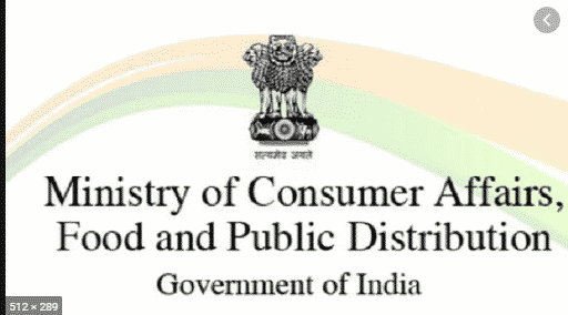 Amendment in Food security (Assistance to State Government Rules) 2015 notified