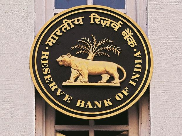 RBI Asks Banks to Send Employees on 10-Day Surprise Mandatory Leave