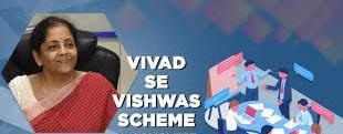 VSV news ⚠️-Rs 99,756 crore disputed tax amount settled under Vivad Se Vishwas scheme