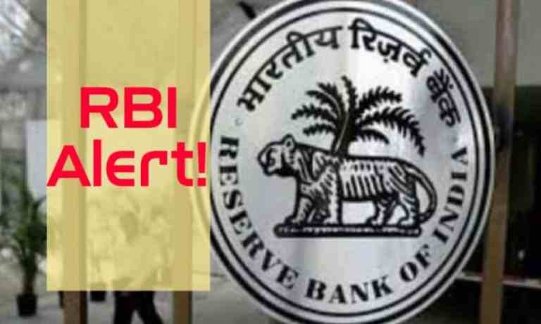 Alert! RBI cautions the public not to fall prey to fictitious offers of buying/ selling of Old Bank Notes and Coins