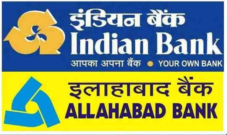 Indian Bank Application for Concurrent / Stock Audit