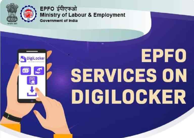 Download UAN and PPO from Digilocker, know the process