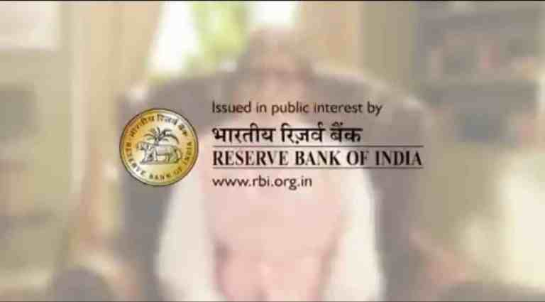 Reserve Bank alerted about fake KYC [Read RBI Important information]