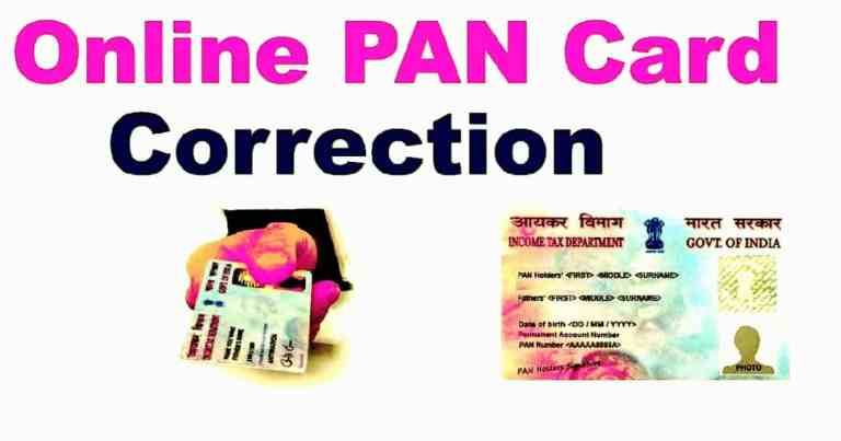 PAN Card Correction Online- Step by Step Process
