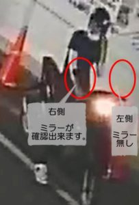 JR立花駅付近の防犯カメラに映った樋田淳也容疑者とみられる男のスクーターの特徴その2