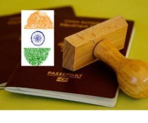 जल्द ही डाकघरों से प्राप्त कर सकेंगे अपना पासपोर्ट – डाकघरों के नेटवर्क के माध्यम से पासपोर्ट सेवा ओं का विस्तार