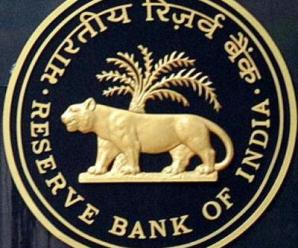 Reserve Bank of India Introduced Research Internship Scheme