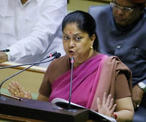 Rajasthan State Budget 2016-17