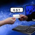 Tax on e-Commerce in GST Era