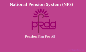 nps-national-pension-system-taxwinner_