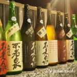 「不老泉の会」出張発酵料理in京都