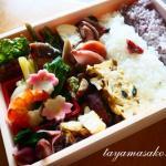 発酵料理と春の恵みで華やかなお弁当に☆上棟式にとご注文いただきました。