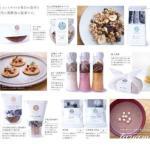 高島の発酵食品ブランド「ヒビノハッコウ」試験販売されます。