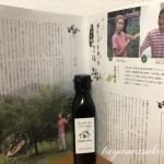 発酵が紡いでくれたご縁☆大同ファームさんの無農薬オリーブから作られたオリーブオイルが届きました。