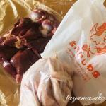 5月18日発酵舎mamma☆open記念!発酵昼飲みの会、色々準備中です。
