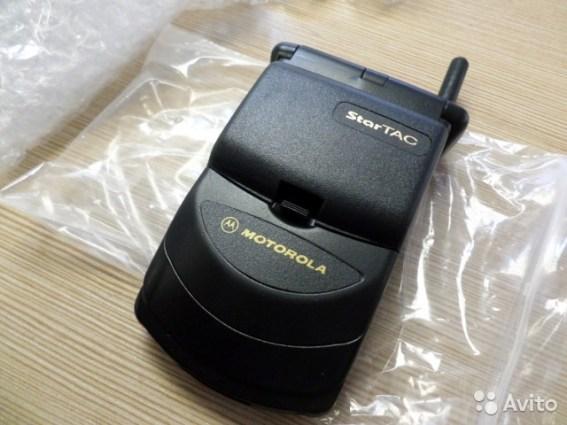 Telefonlar - Motorola