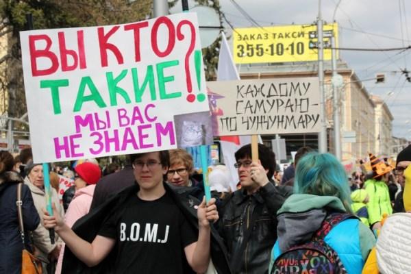 Лоскутов подал уведомление о Монстрации в Новосибирске
