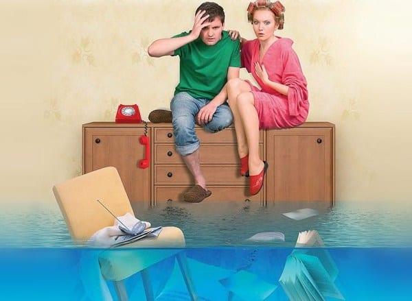 Акт о затоплении жилого помещения
