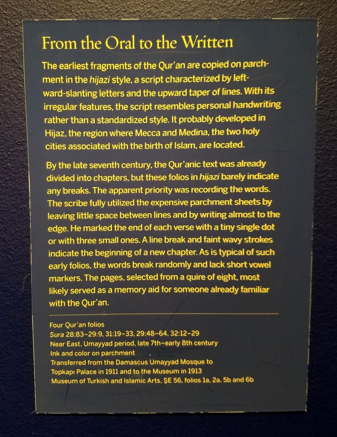 The Art of the Quran Smithsonian Galleries in Washington D.C.