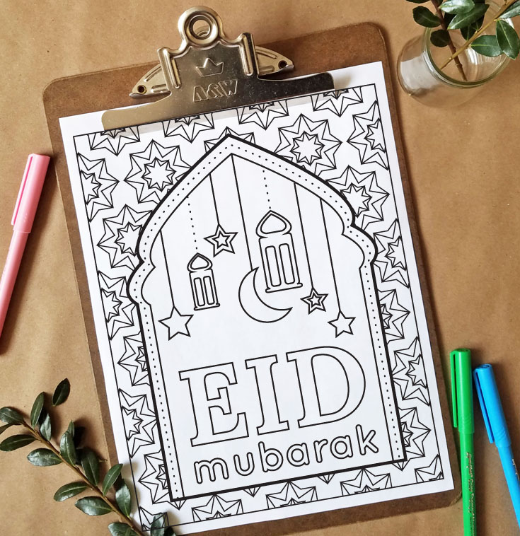 FREEbie Friday - Coloring Page 13 (Eid Inspired)