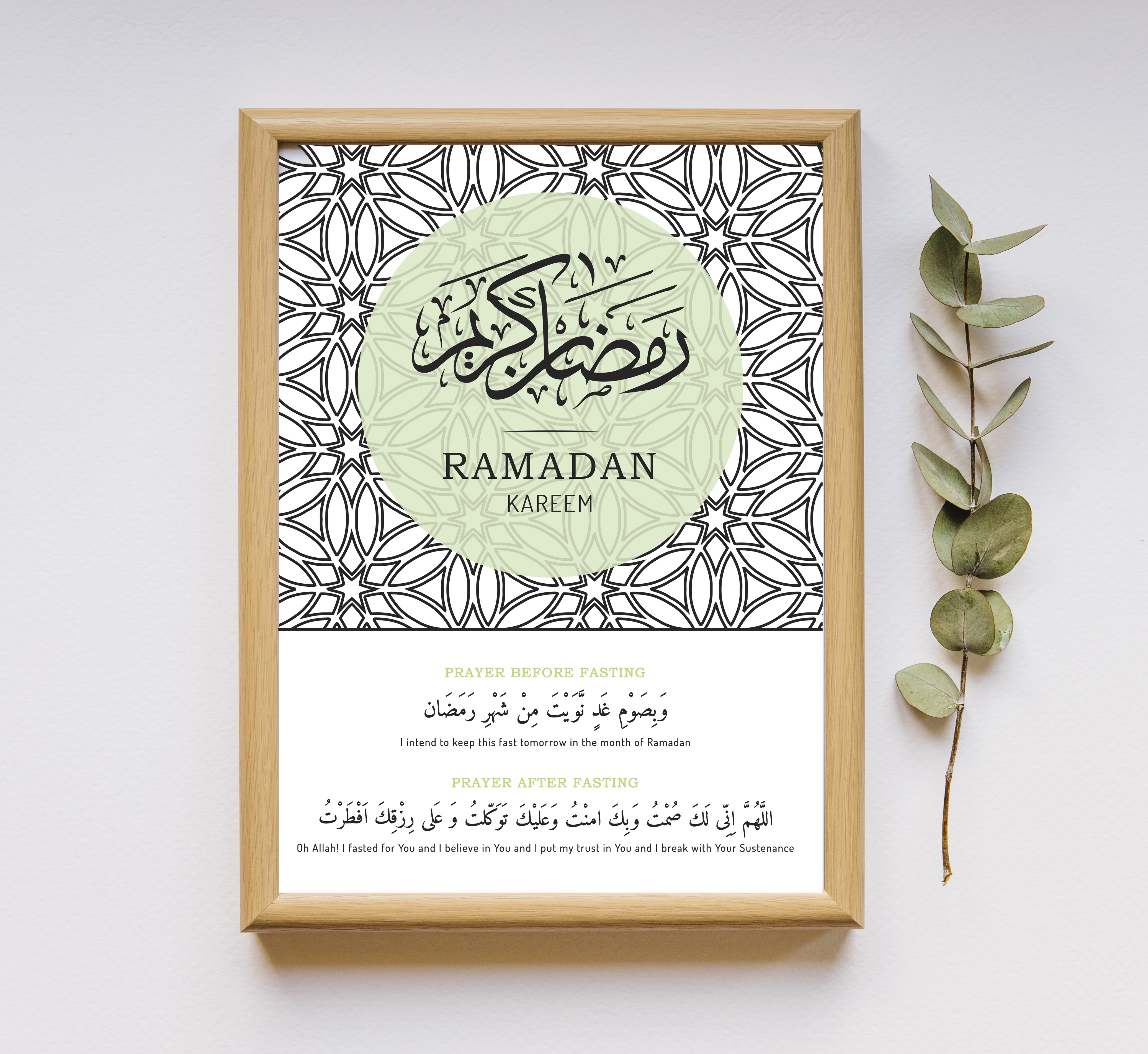 Ramadan 2019 Printables In The Shop Tayonthemove