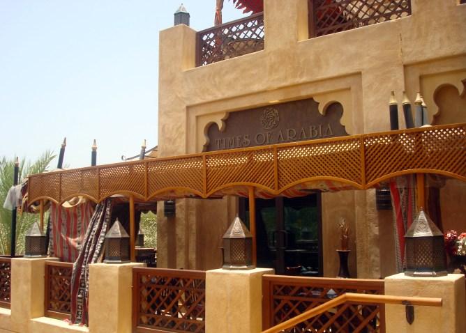 Madinat Jumeirah Dubai 4