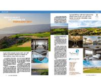 Golf Guide 2016