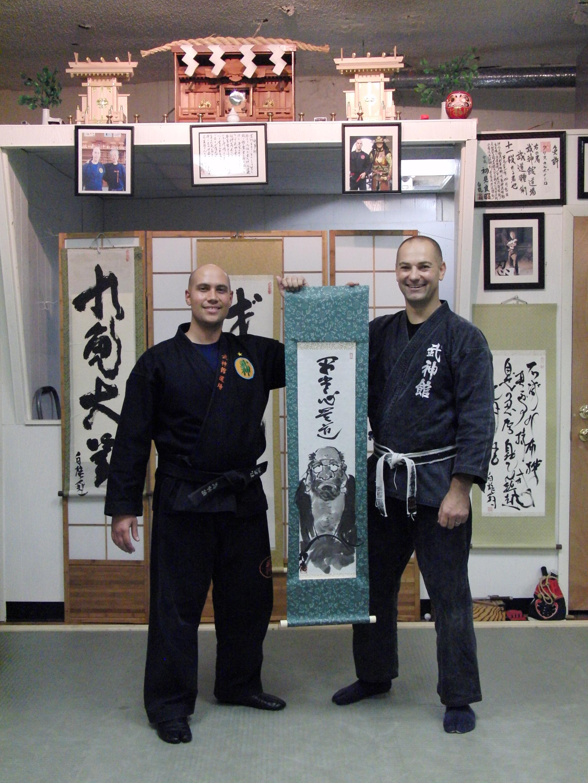 Tanuki dojo 2009 021