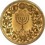 shekel-1962