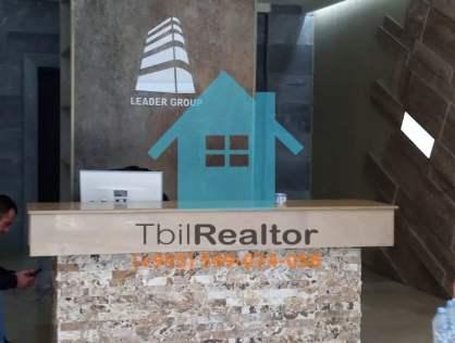 Сдаются в долгосрочную аренду помещения под офис в престижном районе Тбилиси Сабуртало