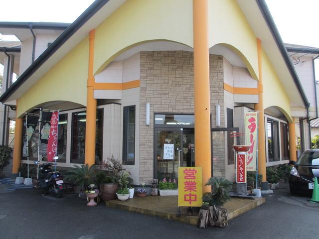 太洋軒 久福木店