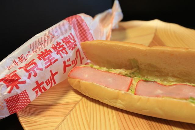 「東京堂製パン屋 国分分店」特製ホットドッグ」の画像検索結果