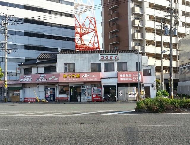 国際飯店 長浜店