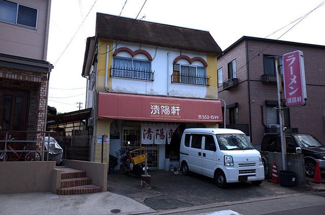 清陽軒 若久店