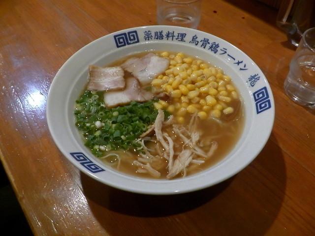 烏骨鶏ラーメン 龍 行橋店のラーメン